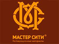 МАСТЕР СИТИ - реставрационные материалы